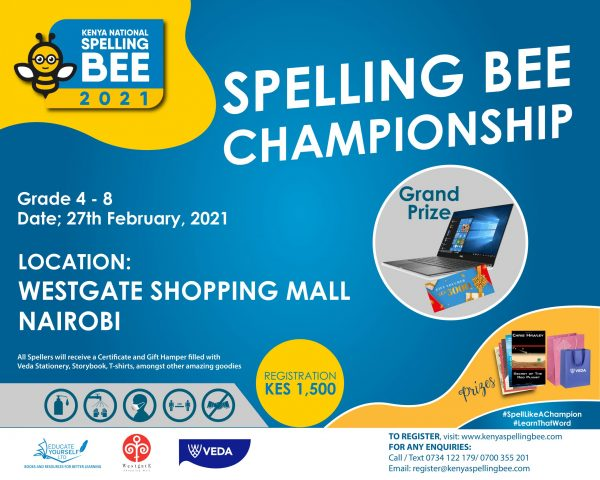 Spelling Bee Championship